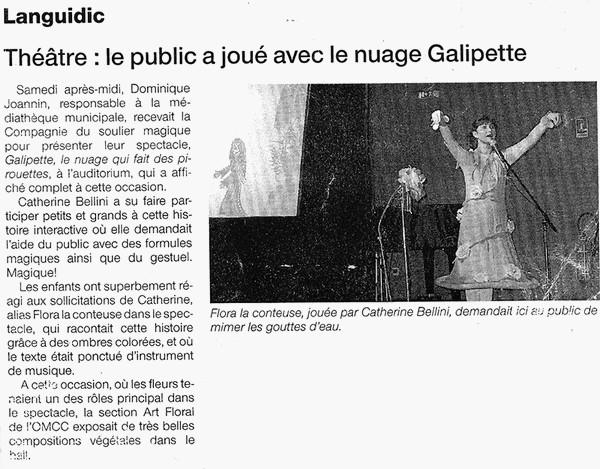 presse_galipette_1
