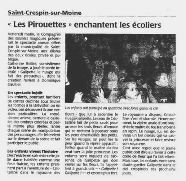 presse_galipette_2